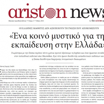 ariston news May